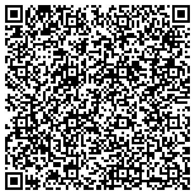 QR-код с контактной информацией организации Частное предприятие German Wheels | Немецкие Колеса