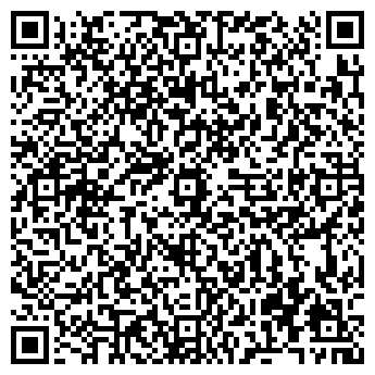 QR-код с контактной информацией организации Общество с ограниченной ответственностью АРКО-ПРОФИ ООО