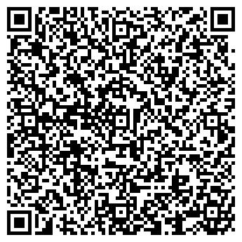 """QR-код с контактной информацией организации Общество с ограниченной ответственностью ТОВ""""САЙФЕР ТРЕЙДИНГ"""""""