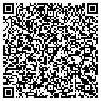 QR-код с контактной информацией организации UaBitex
