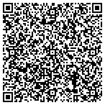 QR-код с контактной информацией организации ЧП РА «Вдохновение», Частное предприятие