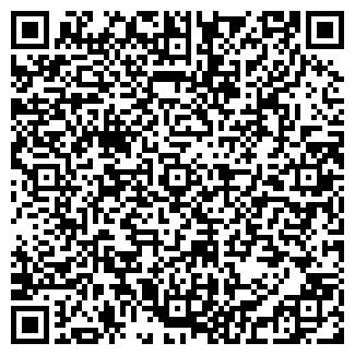 QR-код с контактной информацией организации Design Yes