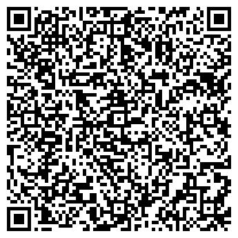 QR-код с контактной информацией организации ЧП РПФ «Молния», Частное предприятие