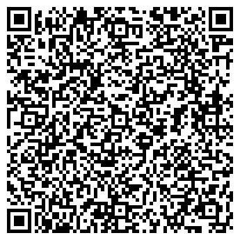"""QR-код с контактной информацией организации Общество с ограниченной ответственностью ООО """"Аура Букс"""""""