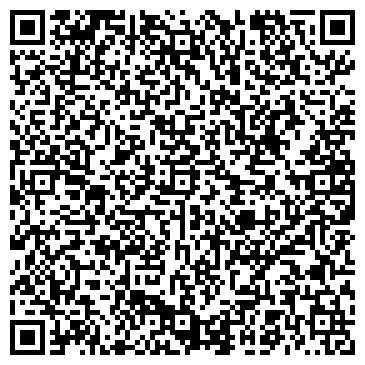 QR-код с контактной информацией организации ООО «Велан плюс»