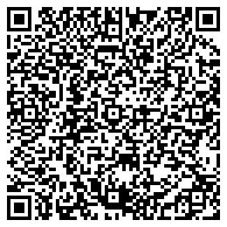 QR-код с контактной информацией организации Частное предприятие Prostobook