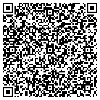 QR-код с контактной информацией организации Объединение Реклама-Eксклюзив