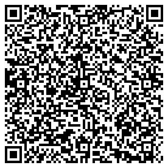 QR-код с контактной информацией организации ДавИС мануфактура