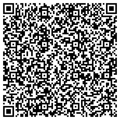 """QR-код с контактной информацией организации Интернет-магазин """"Блокнот"""""""