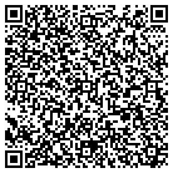 """QR-код с контактной информацией организации Копи центр """"Монохром"""""""