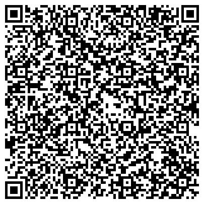 QR-код с контактной информацией организации ДЮВИС Полиграфическая Компания