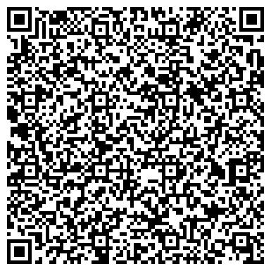 """QR-код с контактной информацией организации Общество с ограниченной ответственностью ООО """"Центр рекламной и сувенирной продукции """"Art Prelum"""""""