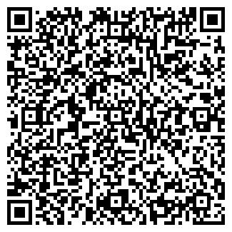 QR-код с контактной информацией организации ГриОли
