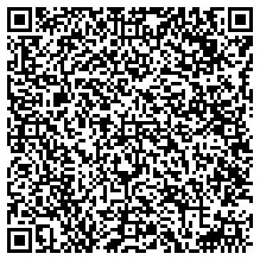 QR-код с контактной информацией организации Общество с ограниченной ответственностью Барвикс, ООО