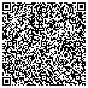 """QR-код с контактной информацией организации Салон связи """"Life"""""""
