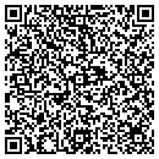 """QR-код с контактной информацией организации ЧП """"ЗооКнига"""""""
