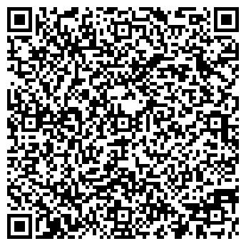 """QR-код с контактной информацией организации ЧУП """"ДОГА ВОСТОК"""""""