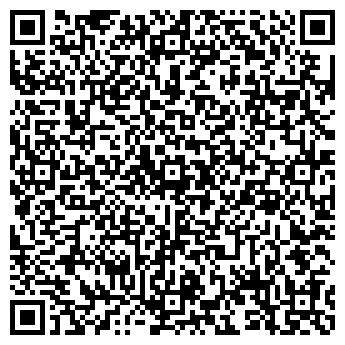 """QR-код с контактной информацией организации ООО """"Мирелайн"""""""