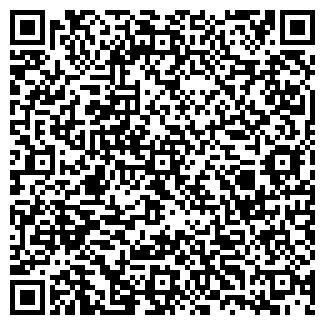 QR-код с контактной информацией организации АКУЛА