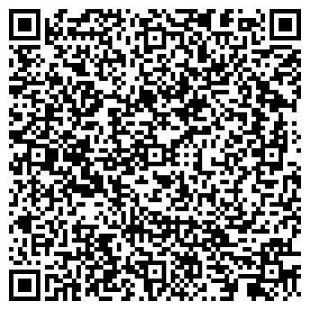 """QR-код с контактной информацией организации Клуб """"ФРАКТАЛ"""""""