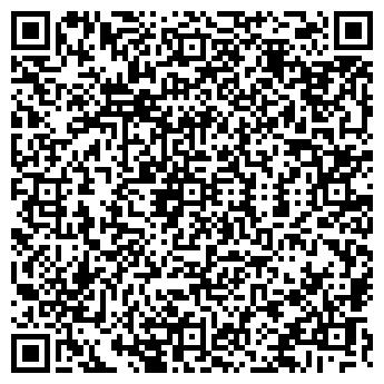 """QR-код с контактной информацией организации ООО """"ИксЭль тур"""""""