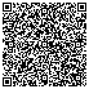 QR-код с контактной информацией организации Легольд-груп, ООО