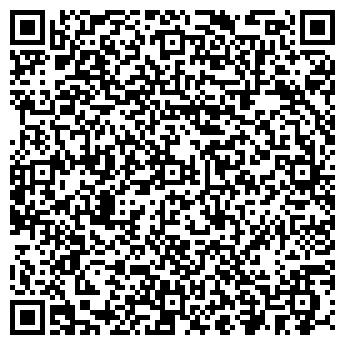 QR-код с контактной информацией организации Марченко А. В., ИП