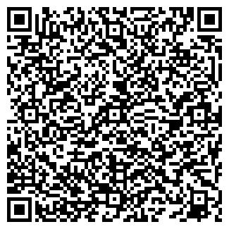 QR-код с контактной информацией организации Услуга, УП