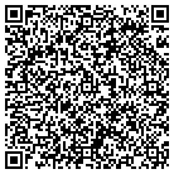 QR-код с контактной информацией организации Зет, ООО