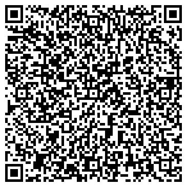 QR-код с контактной информацией организации Люмен (Lumen), ИП