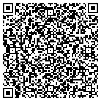 QR-код с контактной информацией организации Космополис-Универсал, ООО