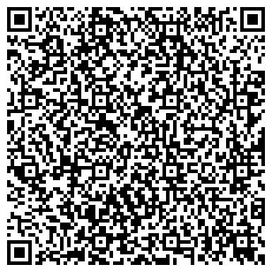 QR-код с контактной информацией организации Бухгалтерская контора ПБУ, Компания