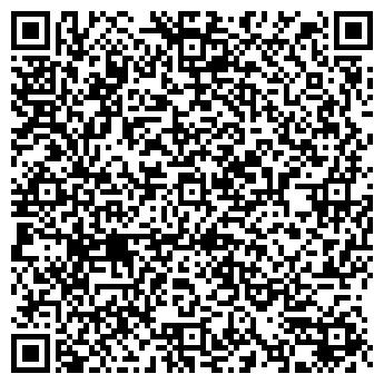QR-код с контактной информацией организации Арти-Фекс, УП