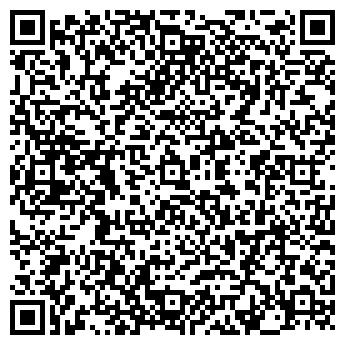 QR-код с контактной информацией организации Викарэксклюзив, ЧУП