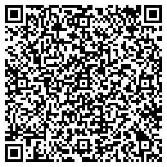 QR-код с контактной информацией организации Брестское отделение БелТПП, УП