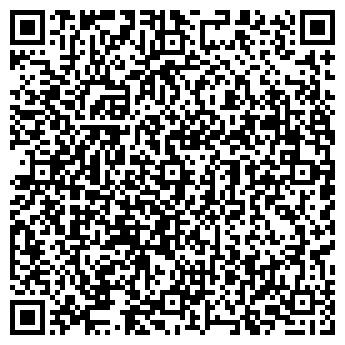 QR-код с контактной информацией организации Транс Терра, ООО