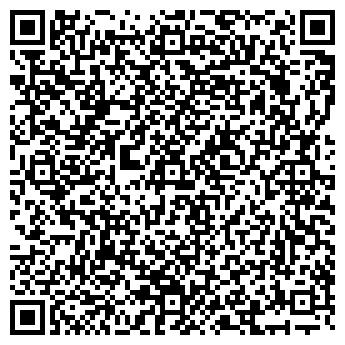 QR-код с контактной информацией организации ТринитиДизайн, ЧП