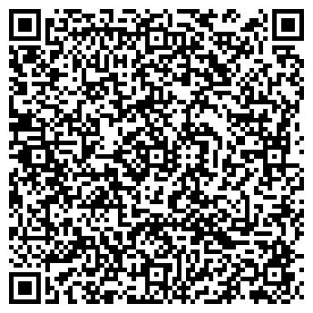 QR-код с контактной информацией организации ТМ Дизайн, ОДО