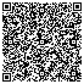 QR-код с контактной информацией организации Медиасистеминтер, ООО