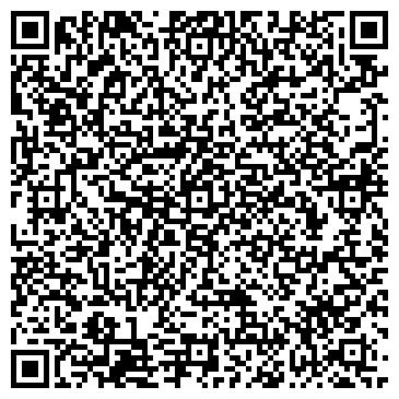 QR-код с контактной информацией организации Техком ЧУТП