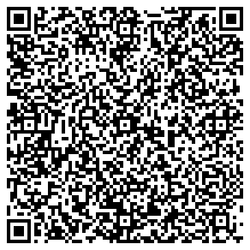 QR-код с контактной информацией организации Аверук А. И. (Paradiz), ИП