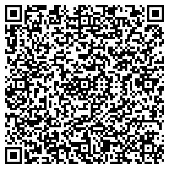 QR-код с контактной информацией организации Асконто, ООО