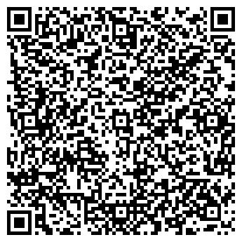 QR-код с контактной информацией организации Гетман, ООО