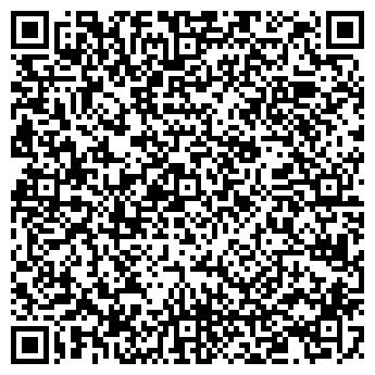 QR-код с контактной информацией организации БАЙВЭЙ, ООО
