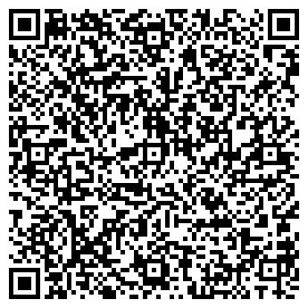 QR-код с контактной информацией организации Зроблена, ООО
