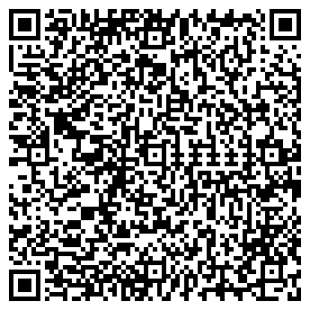 QR-код с контактной информацией организации Арамис, УП