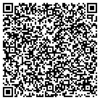 QR-код с контактной информацией организации Стиликс, ОДО