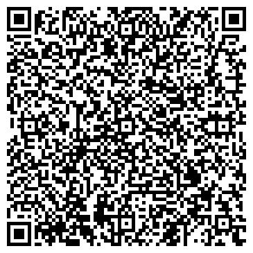 QR-код с контактной информацией организации Спейс-График, ООО
