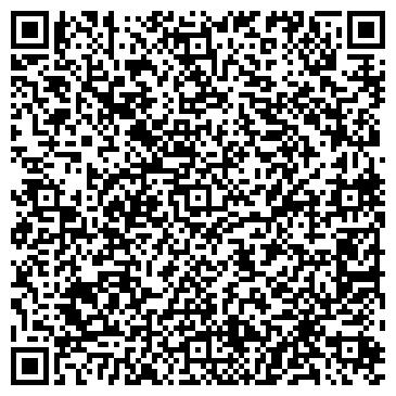 QR-код с контактной информацией организации Магазин Адаст-офис