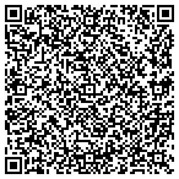 QR-код с контактной информацией организации Дизайн-студия Smyk